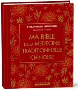 """Le livre """"Ma bible de la médecine traditionnelle chinoise"""" écrit par  Marie Borrel et Dr Philippe Maslo"""