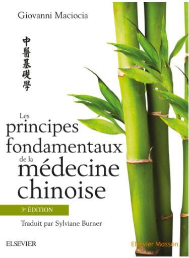 """L'ouvrage """"Les principes fondamentaux de la médecine chinoise"""" dont l'auteur est Giovanni Maciocia aux éditions Elsevier Masson"""