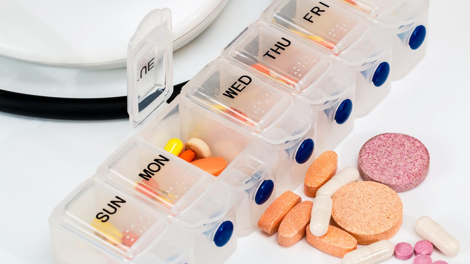 Read more about the article Est-il possible de commander via une pharmacie en ligne ?